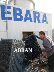 قیمت پکینگ ابارا
